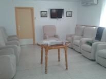 0 Residencia Santa Isabel Torrejoncillo laresextremadura 2014-07-07 13.56.51
